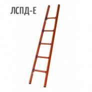 Лестница приставная стеклопластиковая Диэлектрик ЛСПД-2,8Е (евро)