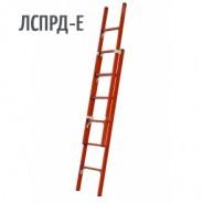 Лестница стеклопластиковая приставная раздвижная диэлектрическая Диэлектрик ЛСПРД-5,0Е (евро)
