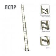 Диэлектрическая лестница раздвижная ЛУЧ ЛСПР-8 (с тросом)