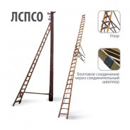 Лестница приставная диэлектрическая для подъёма на опоры ЛУЧ ЛСПСО-10