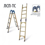 Лестница-трансформер диэлектрическая ЛУЧ ЛСП-2x2,0 ТС