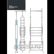 Устройство для выполнения работ на поддерживающих гирляндах УВР-330