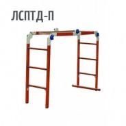 Лестница-трансформер стеклопластиковая Диэлектрик ЛСПТД-1,5П