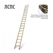 Лестница приставная диэлектрическая для подъёма на опоры ЛУЧ ЛСПС-3,3