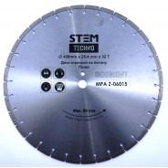 Диск лазерный по бетону STEM Techno CL 450