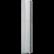 Вертикальная воздушная завеса с водяным нагревом ≥80°С Frico AGIV4WH